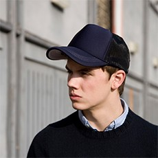 Result Super Padded Mesh Baseball Cap
